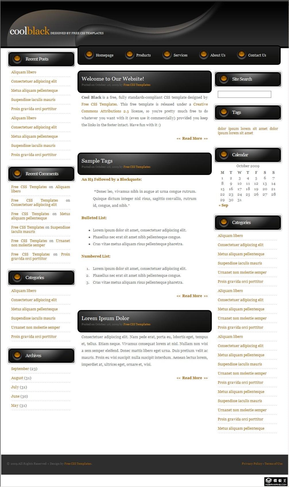 黑色設計風格blog網頁模板
