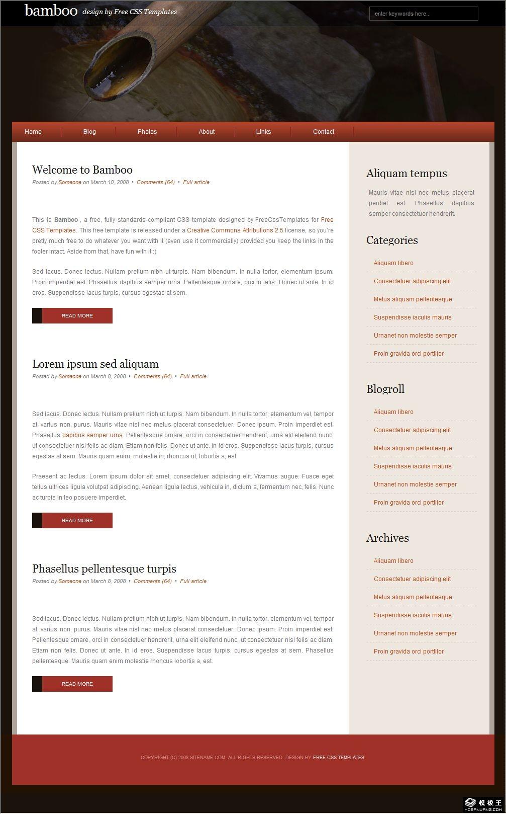 红色导航栏精品时尚html网页模板_个人div+cs; 导航栏_导航栏素材_qq