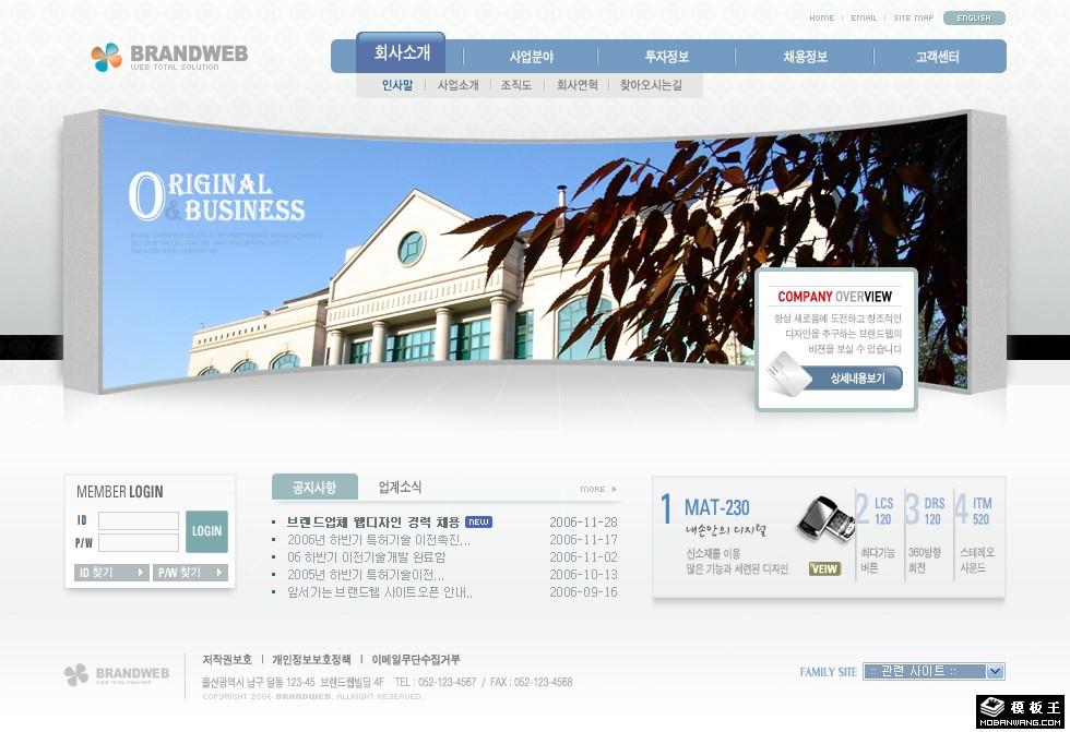高级商业服务企业网站模板免费下载_模板王