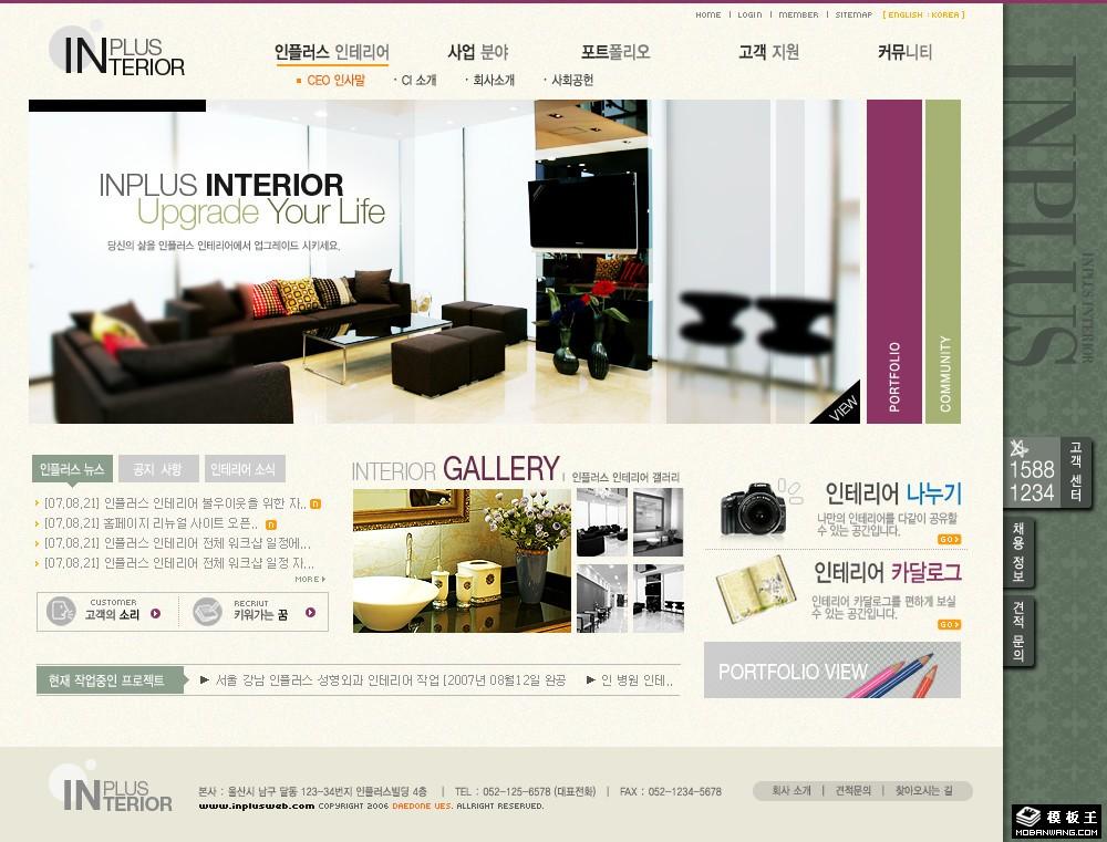 装饰空间企业网页模板免费下载