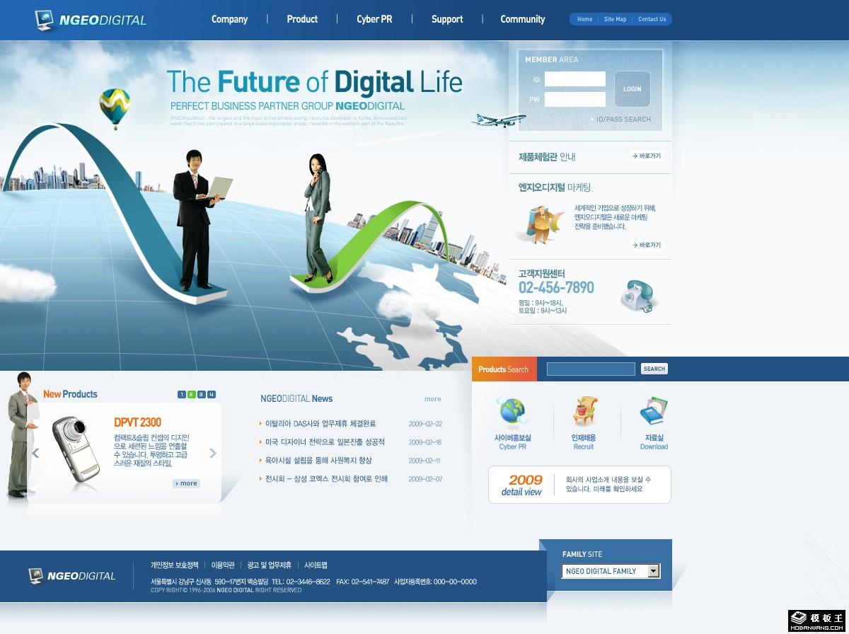 模板免费下载_电子产品宣传册图片素材下载_第3页