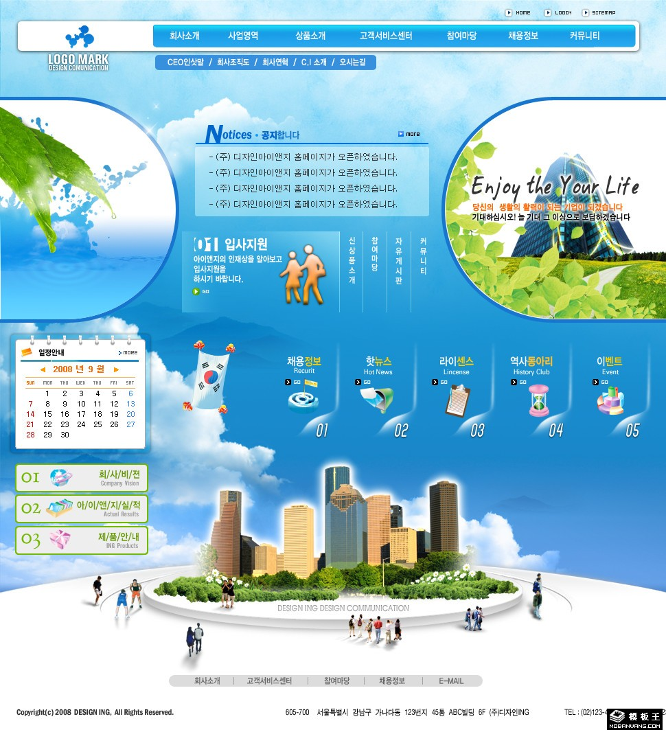 网页模版; 蓝色写意天空企业网页模板.; 站长模版网