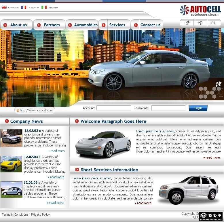 婚介信息网页模板 - 站长模版网;