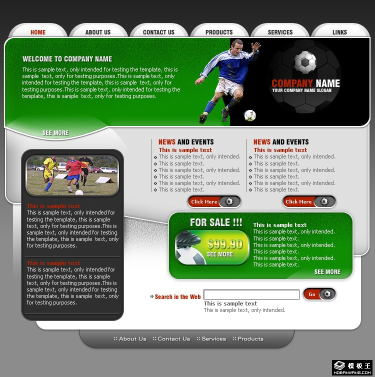 足球运动产品信息网页模板