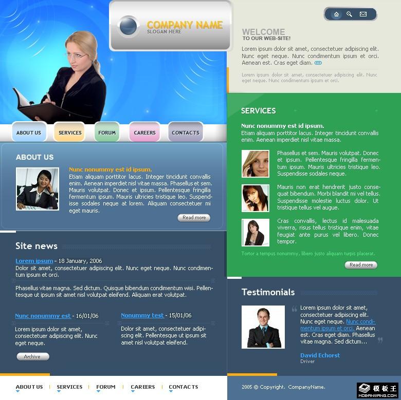 在线电脑维修服务邮件模板 地毯清洁服务edm网页模板 企业形象动态