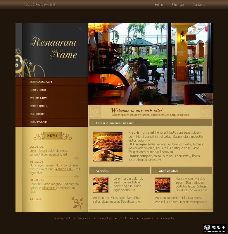 欧式餐厅网页模板