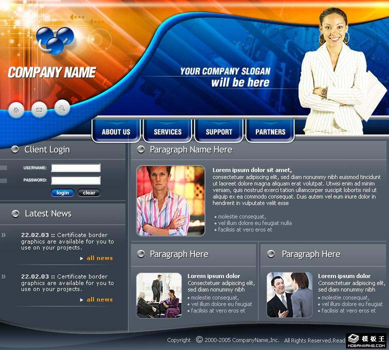 工业商务企业网站模板免费下载_模板王