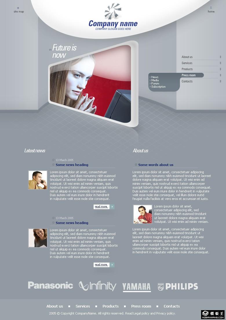 未来视觉设计公司网页模板