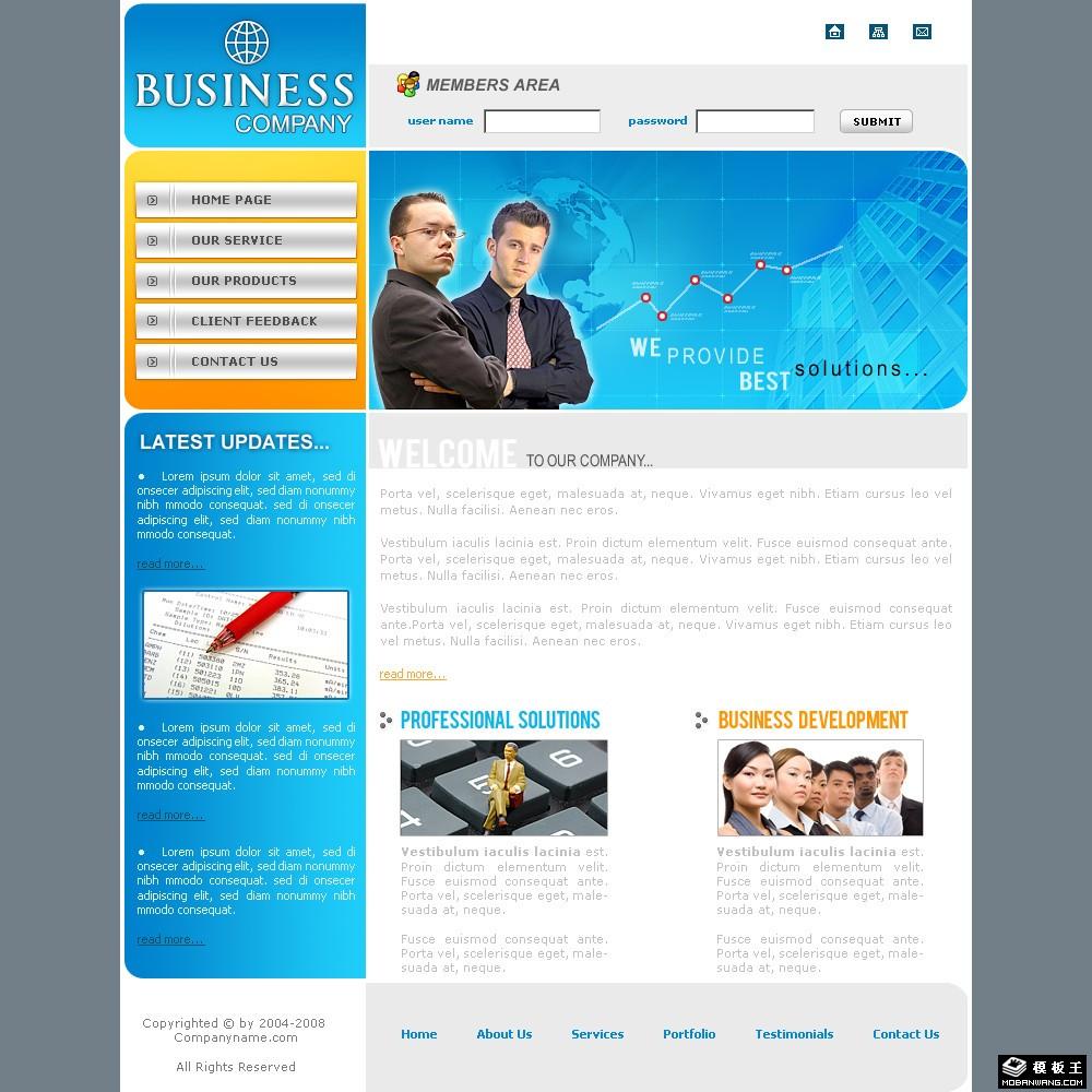 国际商务数据信息网页模板