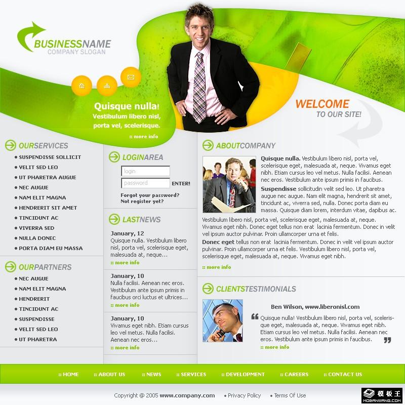 金融科技产品企业网站模板 - 不一样的视觉感受-站长模版网;