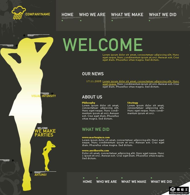 夜场活动策划公司网页模板