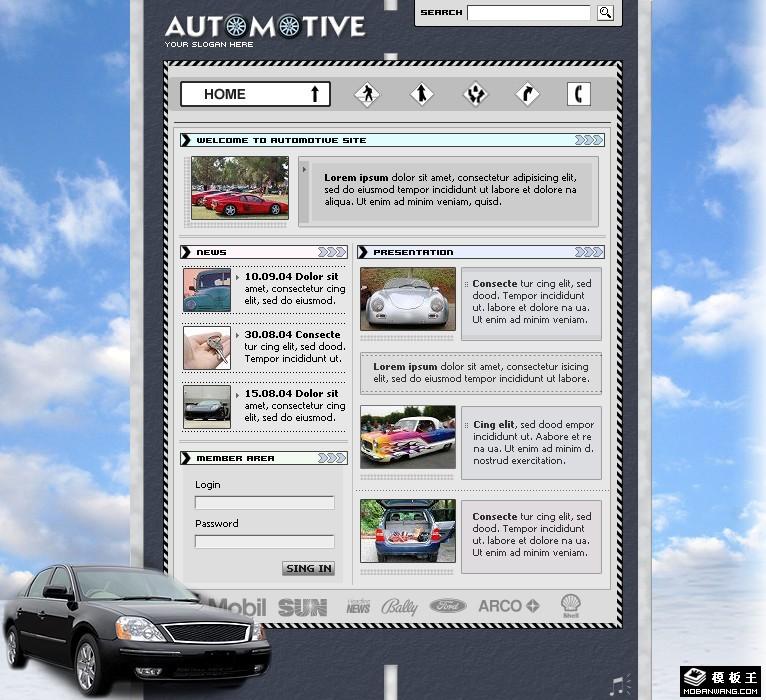 汽车信息介绍网页模板