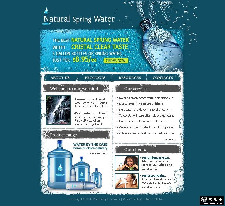 桶装矿泉水销售网页模板