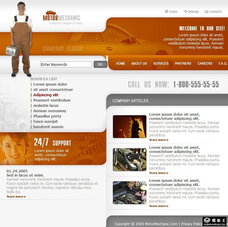 汽车维修工厂网页模板免费下载高清图片