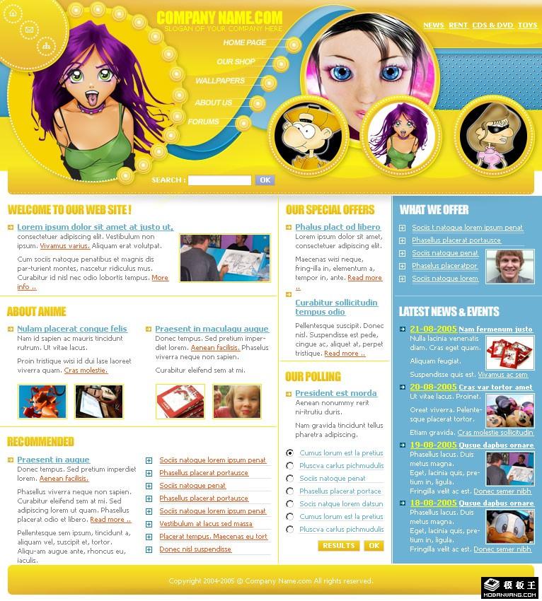 动画 模板/尖叫的动画网页模板。