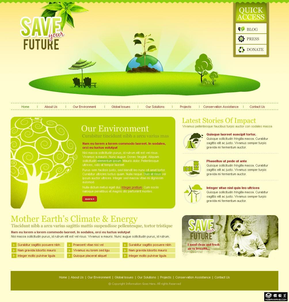 绿色生态地球环保网页模板
