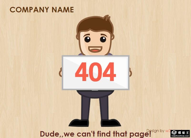手里拿着404错误牌子网页模板