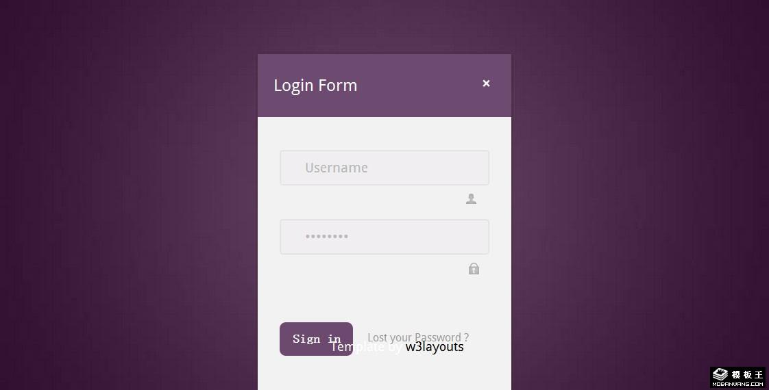 紫色简单登录框网页模板
