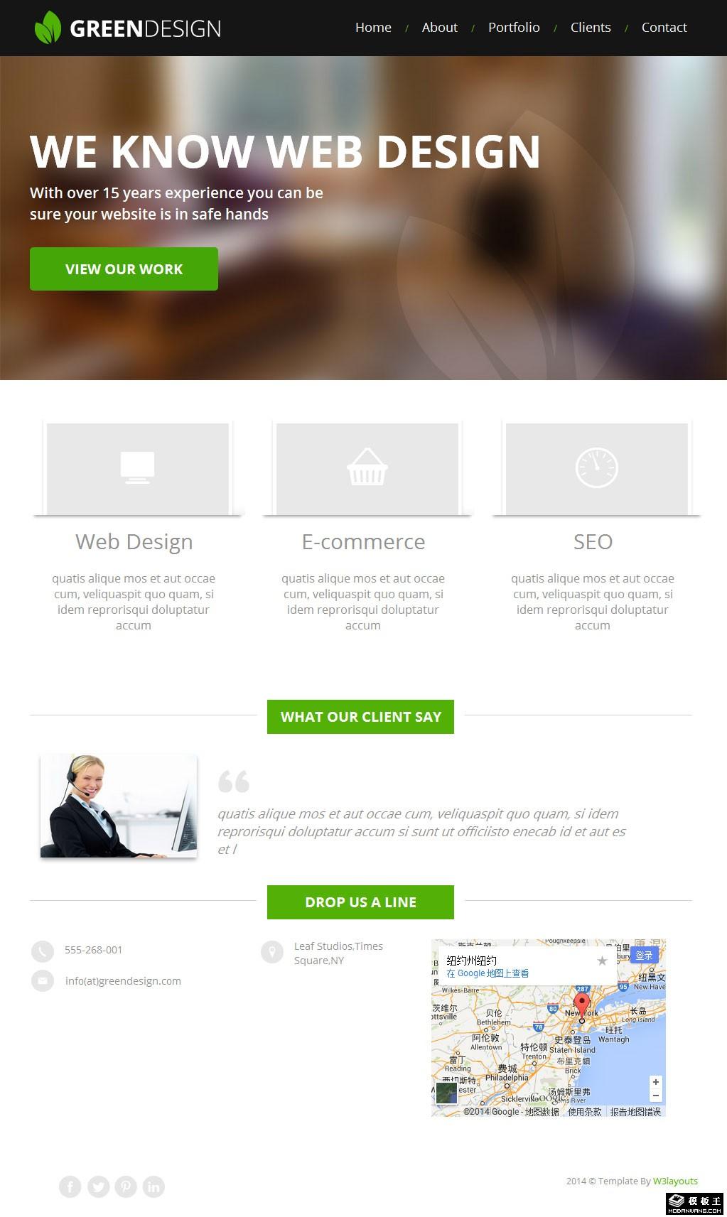 绿色设计工作室网页模板