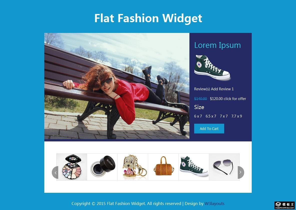 时尚商品展示响应式网页模板