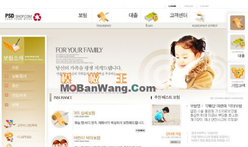 韩国家庭主题模板