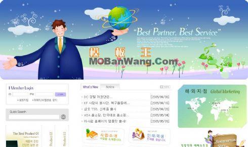 韩国经理人网站