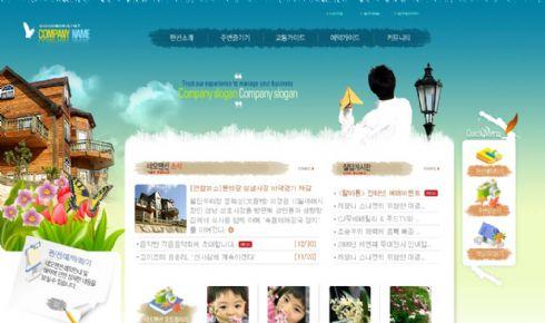 韩国别墅房产销售公司模板