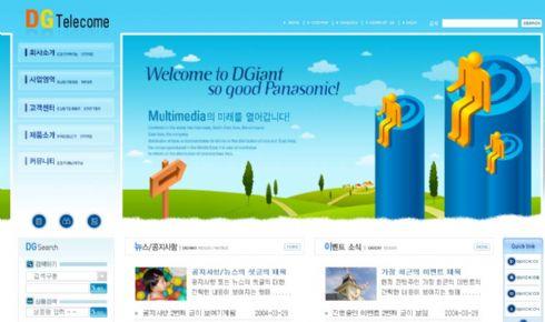 韩国某电脑配件销售网模板