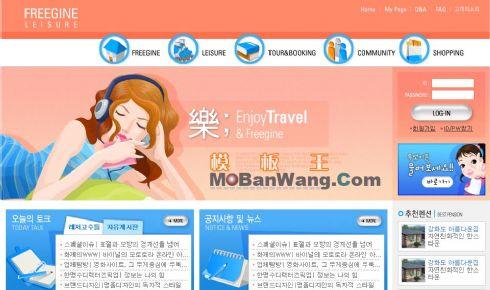 韩国运动休闲购物网站