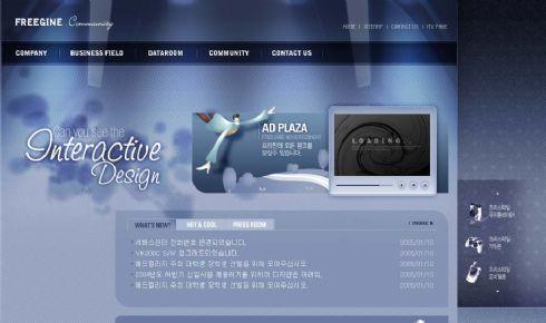 韩国某数码产品销售公司模板
