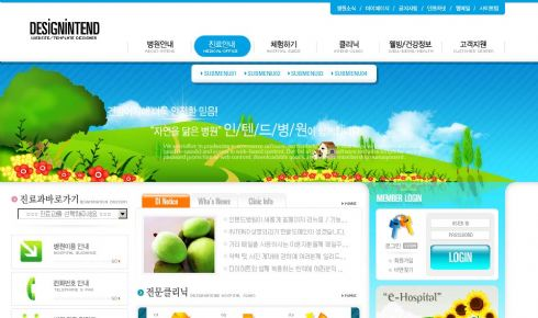韩国农夫果园网站模板
