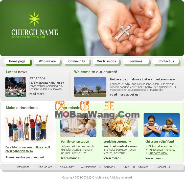 耶稣信教徒_欧美网页模板