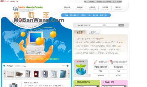 韩国电脑机箱出售网站模板