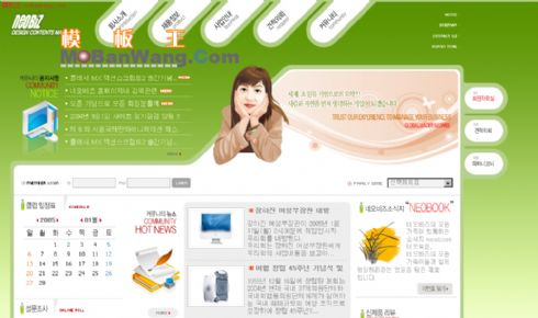 韩国某电脑配件销售网站模板