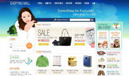韩国国外旅游网站模板免费下载_模板王