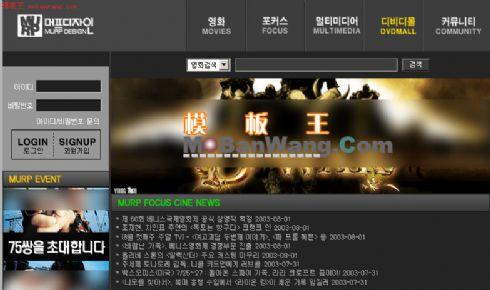 韩国黑色网页模板