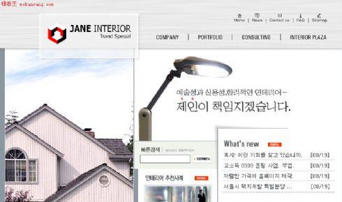 韩国个人主页模板