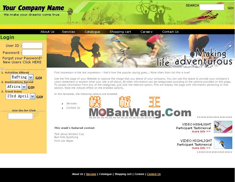 欧美自行车网站模板
