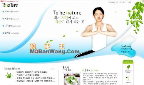 韩国清爽个人网页模板