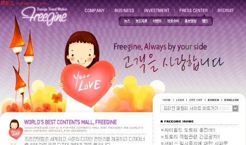 韩国儿童网站模板