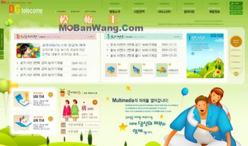 韩国情侣对对碰娱乐模板