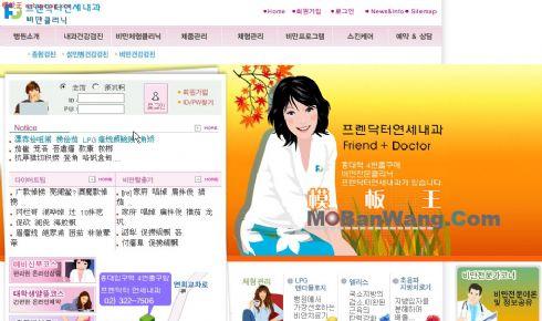 韩国另类女性模板