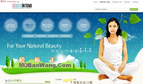 韩国追求自由美模板
