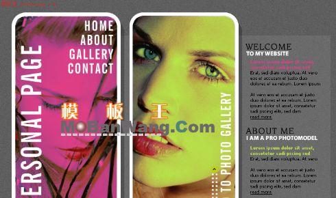 欧美女性化装网页模板