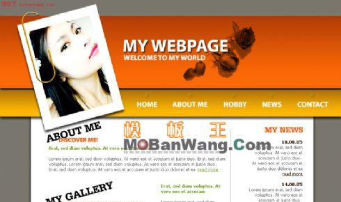 欧美女性个人网页模板