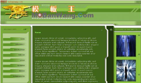 欧美综合型个人网站网页模板