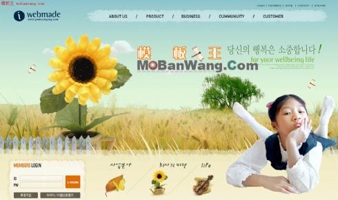 韩国女孩的天地网页模板