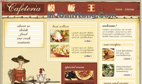 欧美美食预订网网页模板