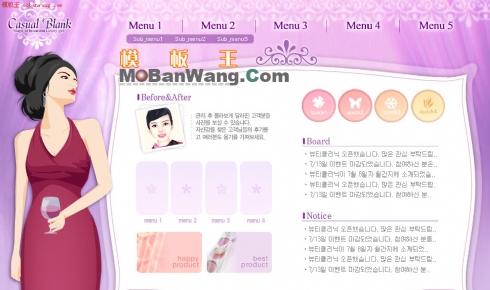 韩国超级女性主题模板