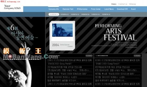 韩国女性芭蕾舞网页模板